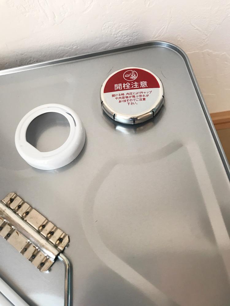 ドーバー パストリーゼ77 15kg <スチール缶> 閉め方