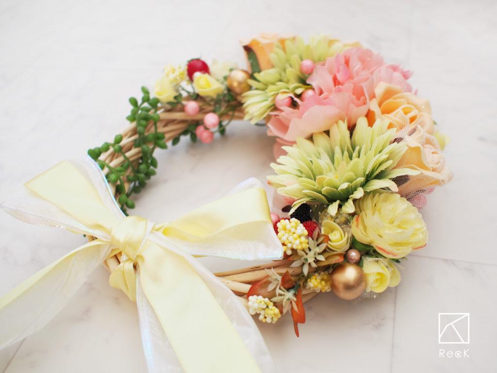 Flower lease 001